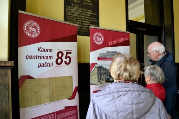 https://www.kaunieciams.lt/wp-content/uploads/2017/04/kauno-centrinio-pasto-85-meciui-skirta-kilnojama-paroda.jpg