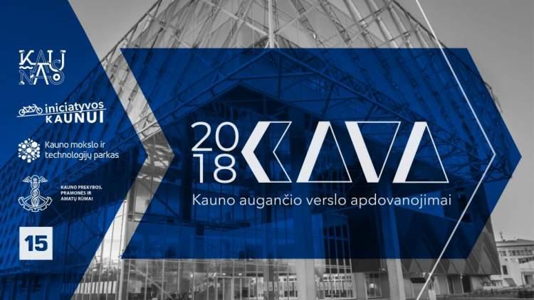 https://www.kaunieciams.lt/wp-content/uploads/2018/05/kauno-augancio-verslo-apdovanojimai-k-a-v-a-kviecia-ivertinti-metu-geriausius.jpg