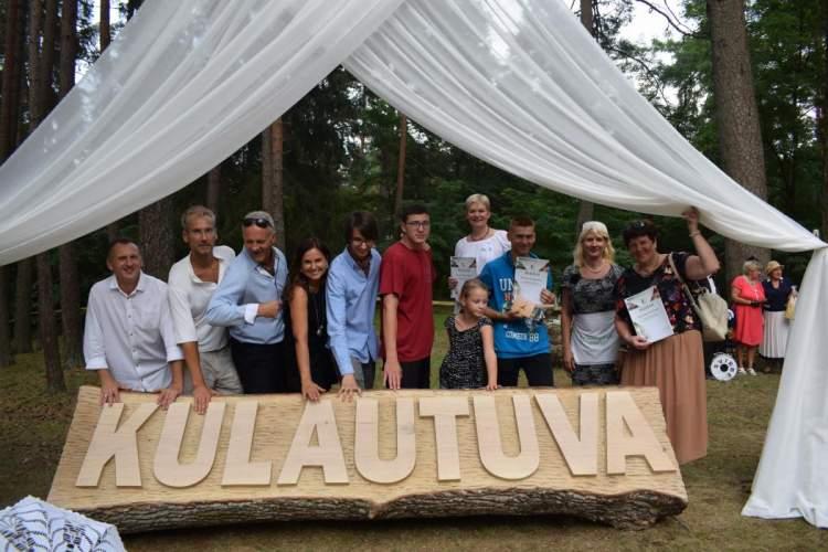 https://www.kaunieciams.lt/wp-content/uploads/2018/08/dovana-kulautuvai-azuolinis-miestelio-pavadinimas.jpg