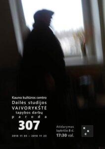 307 plakatas paroda