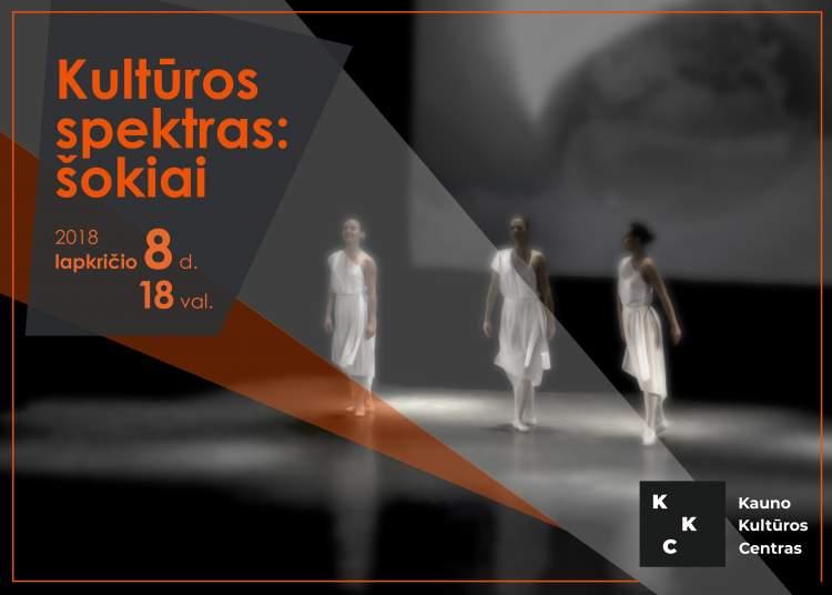 https://www.kaunieciams.lt/wp-content/uploads/2018/11/kauno-kulturos-centre-laukia-kulturos-spektras-sokiai.jpg