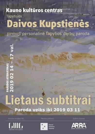 https://www.kaunieciams.lt/wp-content/uploads/2019/02/kauno-kulturos-centras-greitai-pristatys-lietaus-subtitrus.jpg
