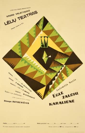 """Kauno valstybinio lėlių teatro spektaklio """"Eglė Žalčių karalienė"""" plakatas, 1968 m."""